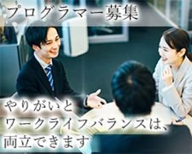 PG(プログラマー)(正◆組み込みプログラマー 開発実務経験必須◆平日週5日)