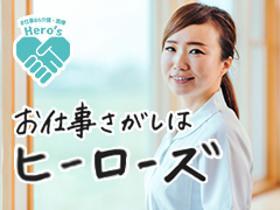 正看護師(堺市堺区、サービス付き高齢者住宅、住宅手当あり、車通勤可♪)