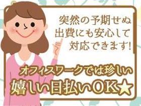 コールセンター・テレオペ(9~20時/週5日/シフト制/携帯電話総合窓口)