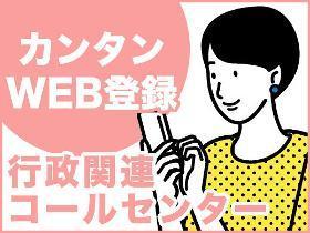 一般事務((高時給1150円/土日祝休み/マイカー通勤/締切間近))