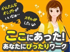 ヘルパー1級・2級(神戸市長田区♪経験不問♪資格ある方大歓迎♪日払いOK)
