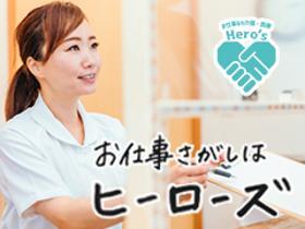 正看護師(生野区、介護付有料老人ホーム、日勤常勤、駅から6分、食事補助)
