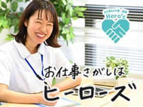 准看護師(生野区、介護付有料老人ホーム、日勤常勤、駅から6分、食事補助)