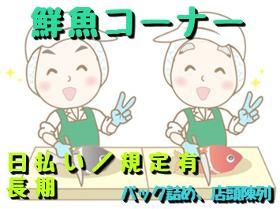軽作業(駅直結 好立地、高時給 8時~17時 週4、5日)