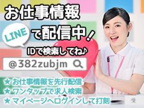 准看護師(東大阪市、介護付有料老人ホーム、9-18h、週5日、車通勤可)