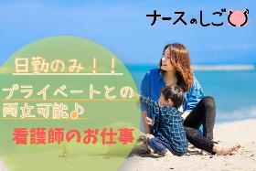 准看護師(狛江市、介護付ホーム、9~18h、週3日~OK、車通勤可♪)