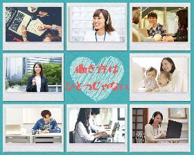 オフィス事務(ワクチンの予約受付SV/土日祝休み、時給1500円、行政関連)