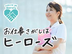 正看護師(草加市、介護付ホーム、週5日フルタイム、時給2100円~)