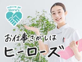 准看護師(草加市、介護付ホーム、週5日フルタイム、時給2100円~)