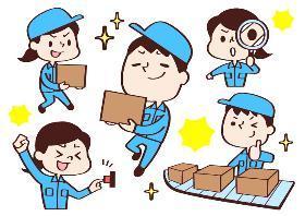 軽作業(シール貼り、梱包、検品/期間、シフト応相談!@日払い)