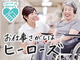 ヘルパー1級・2級(川崎市宮前区、住宅型有料老人ホーム、夜勤専従、週2日OK!)
