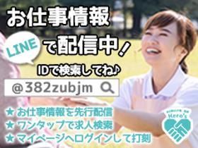 介護福祉士(東大阪市、介護付きホーム、週4日~、車通勤可、日払いOK)