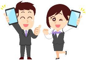 携帯販売(土日含むシフト制/接客経験者歓迎/格安スマホ販売)