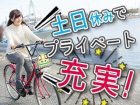 フォークリフト・玉掛け(リーチ/入出庫/運搬/8:30-17:10/長期/土日休み)