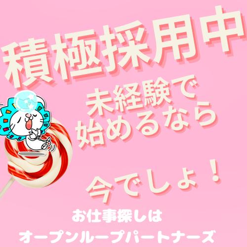 コールセンター・テレオペ(【夜勤】通販化粧品の問合せ/0時~翌9時/週4日~/浦添市)