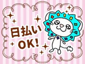 イベントスタッフ(コロナワクチン接種会場受付/週3日~/14-17時半/官公庁)