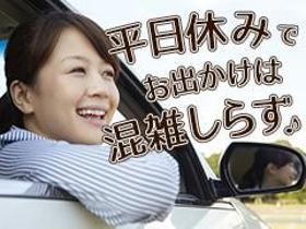接客サービス(自転車コーナーの整備 修理/土日含週5日 長期 経験者)