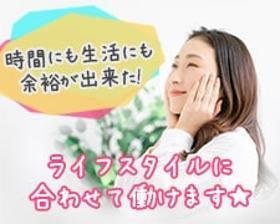 オフィス事務(同期たくさん・期間限定/予防接種の電話受付/月~日週4-5)