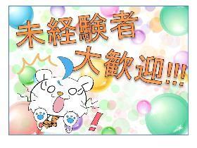 軽作業(レンタカー会社での事務・洗車/週3日~、高時給、6時間以上)