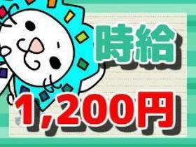 アパレル販売(ゴルフウェア販売スタッフ/週5/フルタイム/時給1200円)
