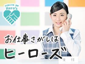 准看護師(コールセンター業務、日勤のみ、シフト制、週4~)