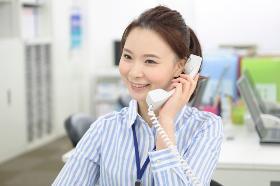 オフィス事務(コロナウィルスに関する電話受付/開始日相談OK・週4-5)