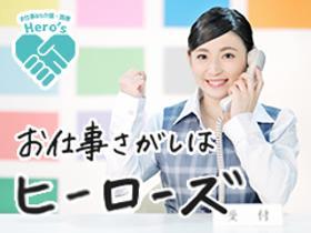 准看護師(コールセンター業務、週3~5日、夜勤なし、大通駅徒歩1分♪)