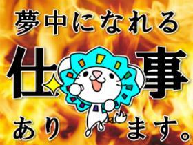 コールセンター・テレオペ(健食・化粧品の問合せ/中央区/週3-5/6-8h/長期)