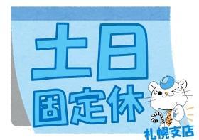 製造業(紹介◆樹脂窓製造に関する木造加工、平日週5、9~17:30)