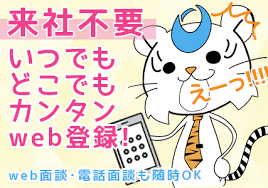 一般事務(時給1100円/電話対応/データ入力/官公庁)