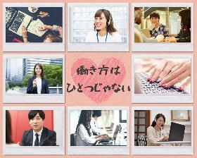 コールセンター・テレオペ(携帯代理店サポート→土日祝含む週5日)