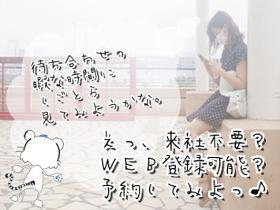一般事務(ワクチン接種会場での事務/木土日ダケ/官公庁/電話なし)