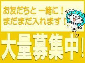 イベントスタッフ(予防接種会場の案内/週1日~(木土日)/7月末まで/高時給)