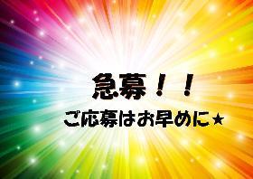 オフィス事務(書類チェック、入力/週1日~(木土日)/7月末まで/高時給)