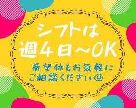 コールセンター・テレオペ(最短7/25まで/週4~/お中元受注業務/扶養内もOK/東灘)