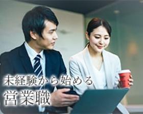 企画営業(正◆ホットペッパーグルメの広告企画営業)