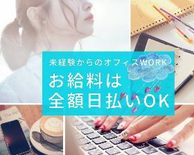 コールセンター・テレオペ(高時給1600/私服OK/長期安定/未経験OK/web登録)