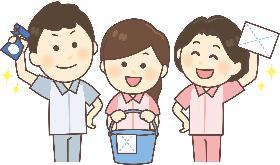 清掃スタッフ(病院内清掃/30代~60代活躍中/シニア/主婦(夫)/扶養内)
