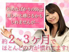 調理師(世田谷区、病院食、ブランクOK、シニア歓迎♪高時給1480円)