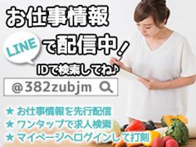 栄養士(大津市、介護施設での調理、5時半~20時の間で8h、週3~可)