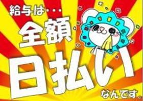 ピッキング(検品・梱包・仕分け)(8時-17時 平日のみ 週5 食品工場内軽作業 未経験可)