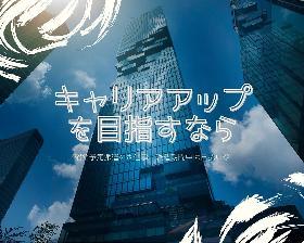 一般事務(クレカ精算事務→紹介予定/土日祝休/9:00~17:15)