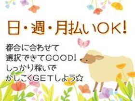 フォークリフト・玉掛け(フォークリフト業務 商品の移動 荷下 6-15時 月~土週5)
