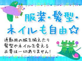 コールセンター・テレオペ(通信回線問合せ窓口/百道/週5/長期/1300円)