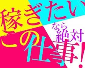コールセンター・テレオペ(携帯電話の機種変更案内、申込受付◆週4~、朝~実働8h)