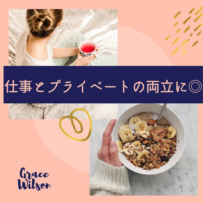接客サービス(【ワクチン予防接種会場】土日のみ 5/29~8/1まで短期)