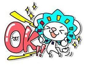 ピッキング(検品・梱包・仕分け)(家電屋での商品準備/8月末まで短期、週5日、日払い、高時給)