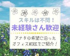 コールセンター・テレオペ(大手旅行サイト利用ユーザーサポート/週5/18時まで定時)