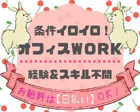 コールセンター・テレオペ(7月末まで/土日祝含む週4~5→ギフト商品問合せ)