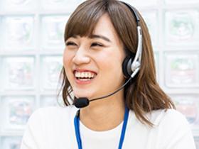 コールセンター・テレオペ(銀行手続きに関する受発信/早番フルタイム/週休2日)